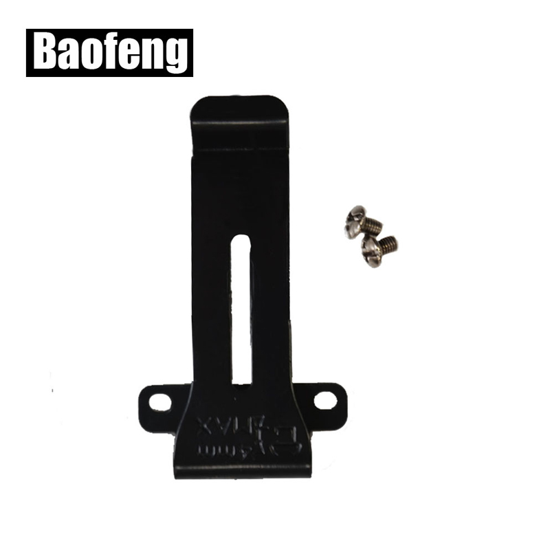 XQF Replacement Belt Clip Clamp Clinch Hook Bracket For Baofeng Two Way Radio BF-666S BF-777S BF-888S UV-5R For Kenwood TK-308