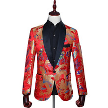 Loldeal Red Blazer Men 2018 Slim Fit Shawl Collar Mens Stage Wear Chinese Style Colorful Dragon Pattern Blazer Hombre