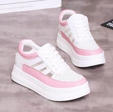 Pink Women Shoes Women Sneakers Summer Korean Hollow Platform Sneakers Lace Up Casual Shoes Womens Shoes Woman Zapatos De Mujer bright sneakers women 2019 summer joker korean version hollow bear shoes jelly torre small white sneakers women yasilaiya