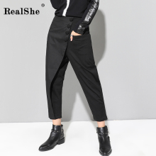 RealShe 2018 Europe Style Casual Harem Pants Elastic Waist Loose Trousers For Women