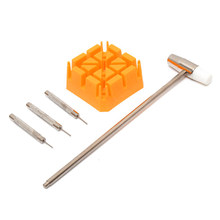 5 In 1 Tali Pemegang + Hammer + 0.7 Mm 3 X Punch Pins Link Remover Repair Tool(China)
