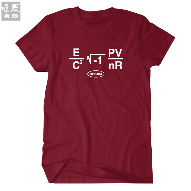 mit funny mathematical formula tshirt school uniform t shirt casual short sleeve tees s top. Black Bedroom Furniture Sets. Home Design Ideas