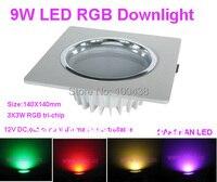 Free shipping by DHL ! CE,high power 9W LED RGB downlight,RGB LED recessed light,3X3W RGB 3in1,12V DC,DS CSL 74 9W RGB