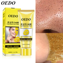 OEDO Brand Gold Remove Blackhead Mask Facial Moisturizing Cream Shrink Pore Improve Rough Skin Care Acne Shills Blackhead Mask bioaqua brand double color mask mud moisturizing nourishing deep cleaning skin pore acne blackhead treatment facial care cream