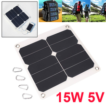 BCMaster Portable 15V 5W Solar Panel Power Bank DIY Mobile Phone Charger Panel Portable Climbing Solar Panel