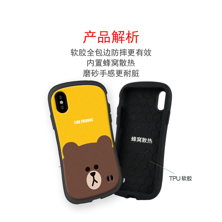 Cartoon Brown bear iface case for iphone x xs xr max 8 7 6 6s plus phone cover silicone coque Comic Couple Anti fall funda 7plus in Half wrapped Cases from Cellphones Telecommunications