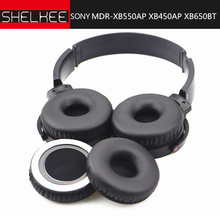 SHELKEE Replacement Ear Pad Cushion Cups Ear Cover Earpads For Sony MDR-XB450AP XB550AP XB650BT headphones Repair Parts стоимость