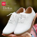 Woman Genuine Leather Preppy Style Lace Up Casual Pointed Flat Non Slip Office Lady OL Soft Fashion Shoes Pointed Size 35-40