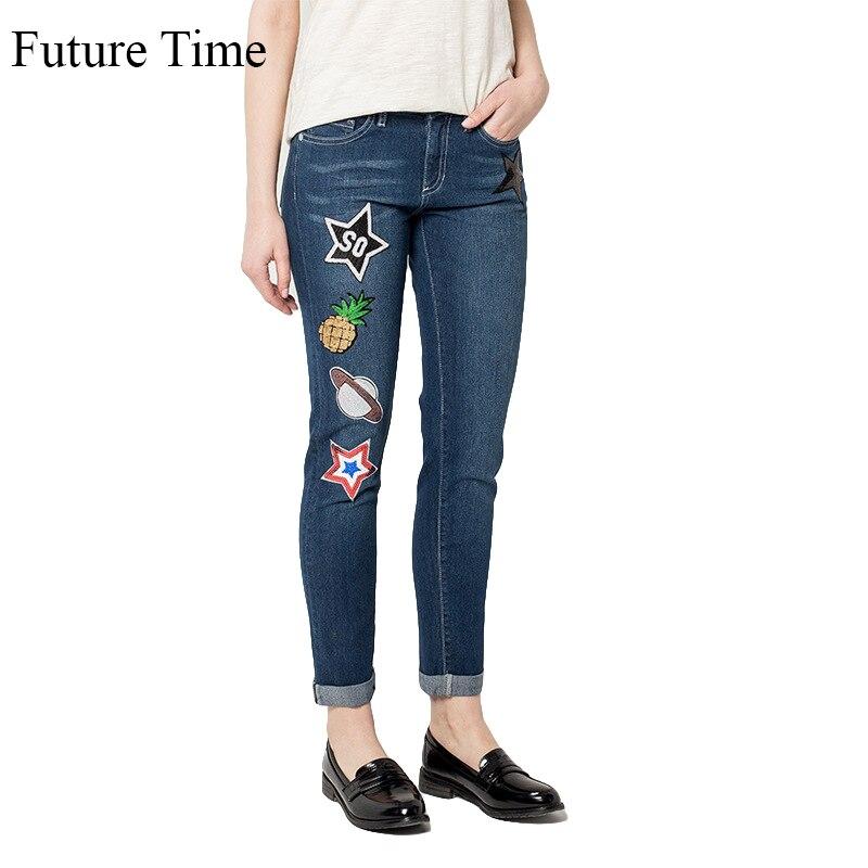 cute skinny jeans for cheap - Jean Yu Beauty