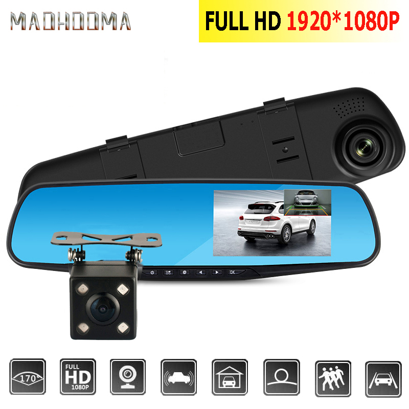 MaoHooMa Full HD 1080P Car Dvr Camera Auto 4.3 Inch Rearview Mirror Digital Video Recorder Dual Lens Registratory Camcorder image