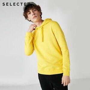 Image 2 - Seleccionado de los hombres 100% Jersey de algodón Color puro Sudadera con capucha cordón sudaderas con capucha ropa S