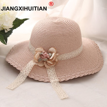 2017 summer Fashion Design Wide Brim Flowers Lace Straw Hat grils Flower Foldable Brimmed Sun Hat Summer Hats For child