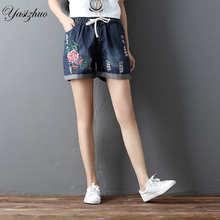 women vintage floral embroidery tassel denim shorts pockets ladies classic short trench jeans summer casual Elastics short Jeans