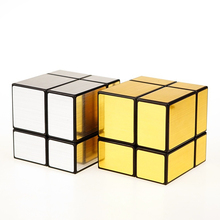 New 2x2x2 Mirror Magic Cube Toy Professional Speed Cubo Magico Children Learning Educational Puzzle Fidget Toy Brain Teaser new 2x2x2 mirror magic cube toy professional speed cubo magico children learning educational puzzle fidget toy brain teaser