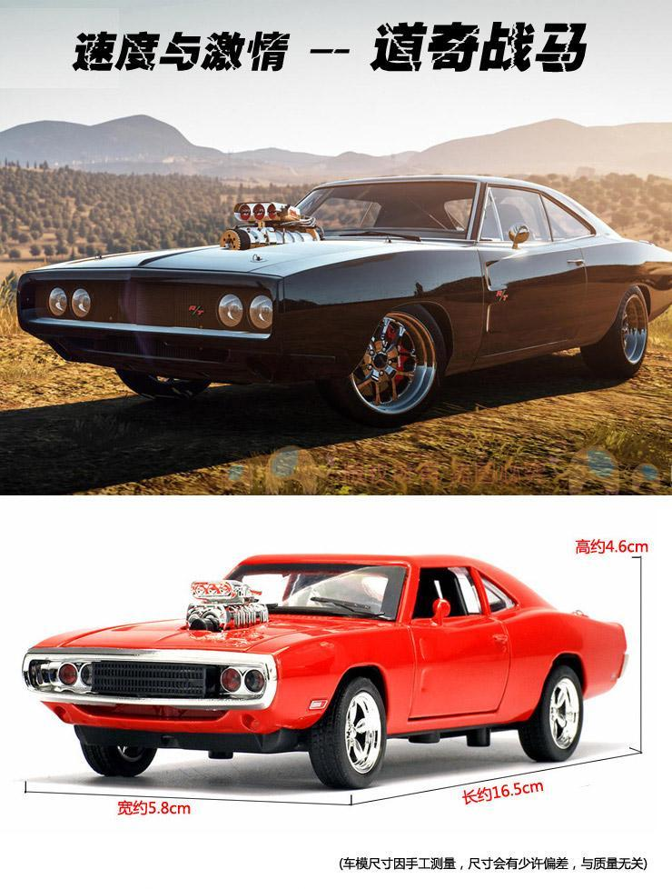 The Fast And The Furious 7 Dodge Charger Alloy Cars Models Kids Toys Four Colors Metal Classical Cars In Stock Kids Gifts