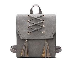 Новинка Модный корейский стиль Женские стильный рюкзак Колледж Стиль женщины рюкзак универсальные кисточкой школьный для женщин