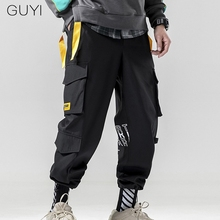 GUYI Black Pocket Tag Cargo Pants Men Letter Purple Rib Ankle Tactical Pants Male White Boy Fashion Casual Safari Off Style Pant