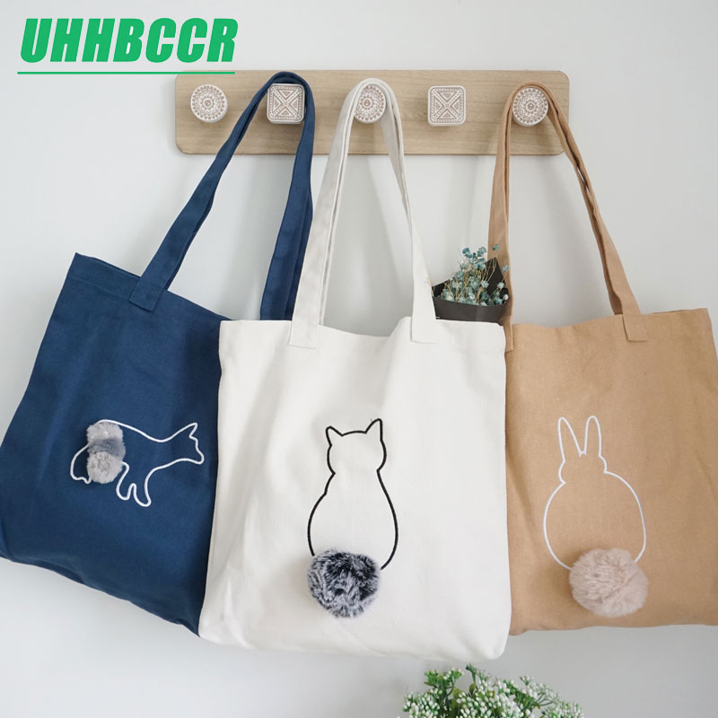 UHHBCCR Solid Corduroy Shoulder Bags Environmental Shopping Bag Tote Package Crossbody Bags Purses Casual Handbag For Women