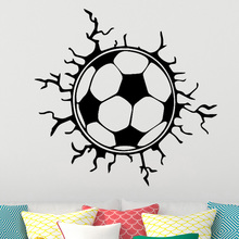 New arrival Creative Football Soccer wall sticker sports boys bedroom Decoration Wall Design Vinyl mural stickers