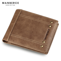 Manbers Wallet Male Leather Short Cross Section Thin Section Of A First Layer Of Leather Folding