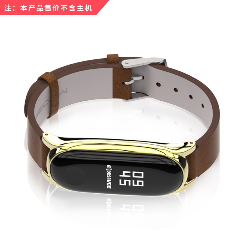Image 4 - For Xiaomi Mi Band 3 PU Leather Strap Metal Frame for MiBand 3 Smart Bracelet PU Plus leather strap For Mi Band 3 Accessories-in Smart Accessories from Consumer Electronics