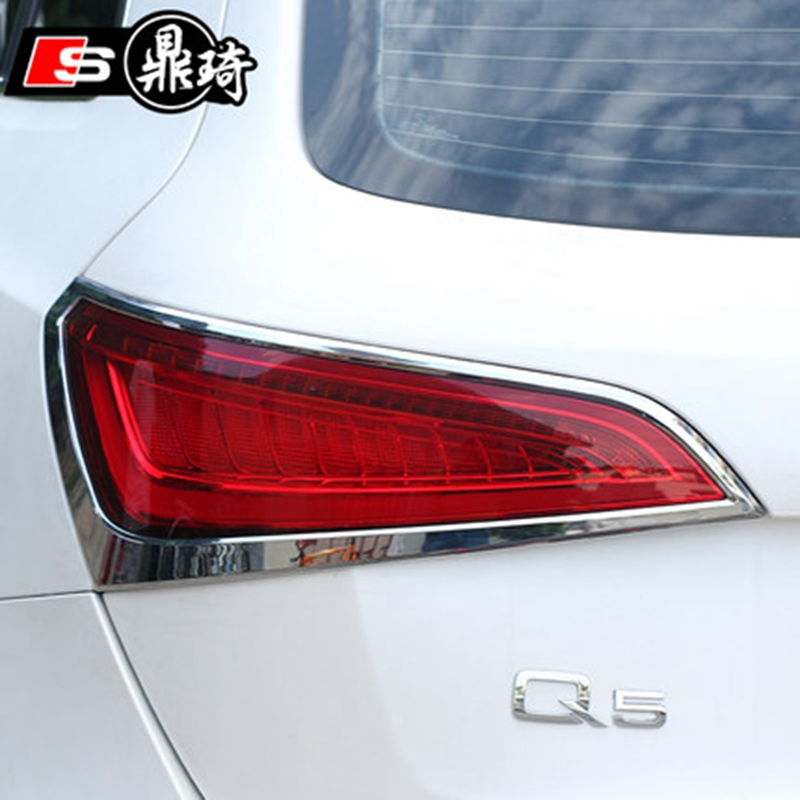 2pcs Auto ABS Chrome Rear Tail Light Lamp cover trim fit for Audi Q5 2013-2016