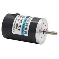 Miniature 36W Permanent Magnet High Speed Large Torque Adjust Speed DC Motor