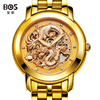 BOS Brand Watches Men Fashion Casual Skeleton Wristwatches Chinese Dragon Automatic Wind Mechanical Watch Gold Steel