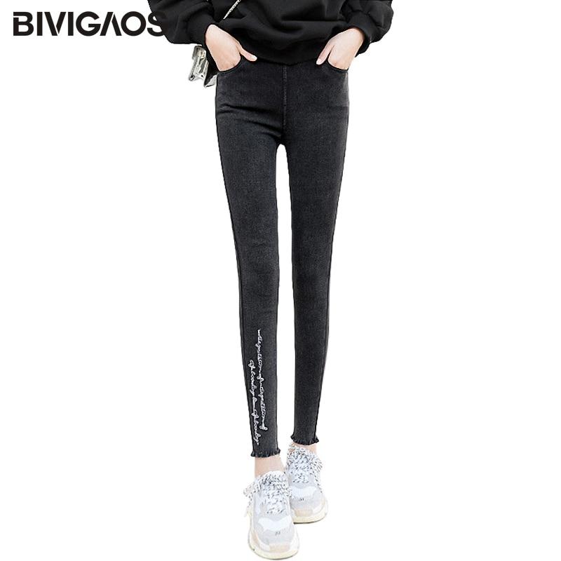 Jeans 2019 Summer New Jeans Letter Printing Side Drill Edge Slim Knee-length Denim Shorts Girl Students Mid-waist Straight Pants Women's Clothing