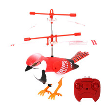 Mini Bird Remote Eletric Flying Helicopter Flashing Lights Hand Controlled Aircraft for Children Gifts YJS Dropship цена