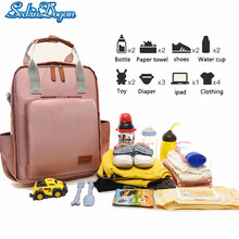 SeckinDogan Diaper Bag Fshion High Capacity Casual  Baby Care Nappy Bag Waterproof Heat Preservation Travel Mummy Backpack