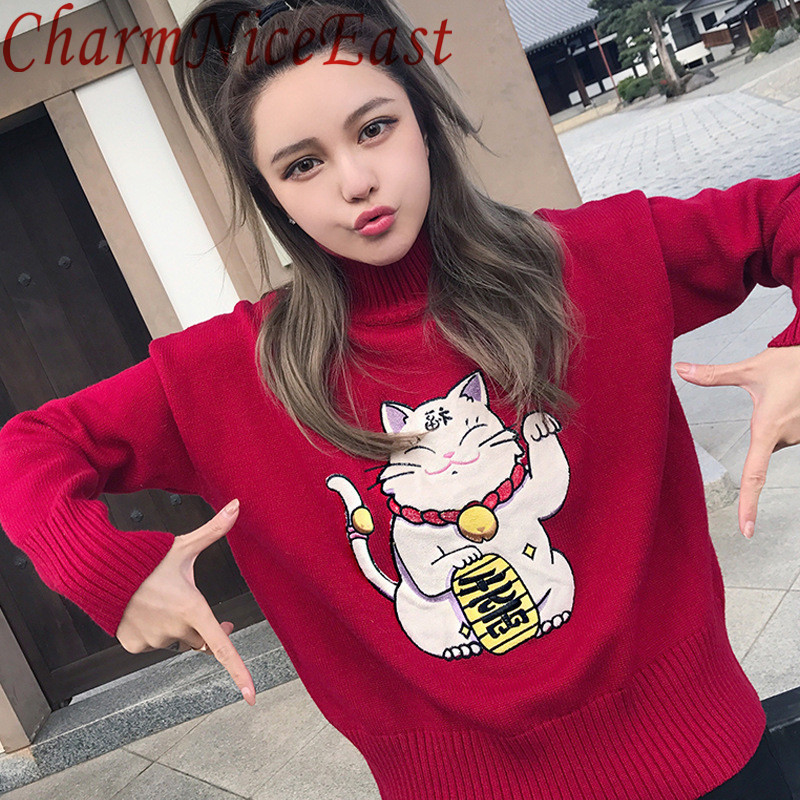 womens Korean version loose knitted red sweater wild cute lucky cat hedging Christmas sweater high-necked long-sleeved pullovers