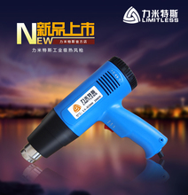 Hot air gun Heat gun 2000w high low adjustable warm air pressure gun Blow air pressure gun free shipping