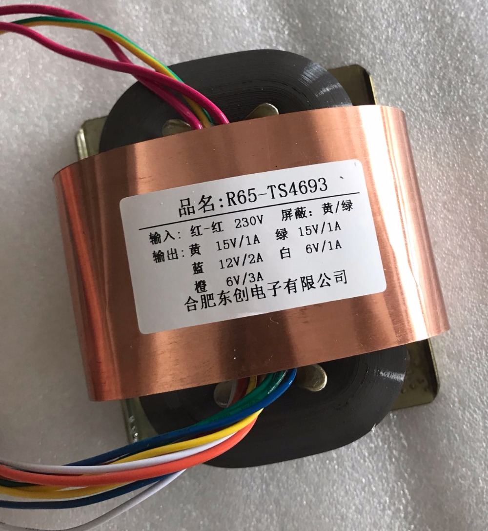 6.3V 3A 15V 1A 15V 1A 12V 2A R Core Transformer R65  80VA custom transformer 230V with copper shield for Power amplifier6.3V 3A 15V 1A 15V 1A 12V 2A R Core Transformer R65  80VA custom transformer 230V with copper shield for Power amplifier