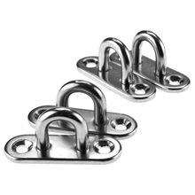 4 шт. 5 мм 304 из нержавеющей стали продолговатые накладки глазные пластины штапельного кольца крюк