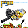 Graffiti Edition P90 Electric Toy Gun Soft Water Bullet Bursts Gun Live CS Assault Snipe Weapon