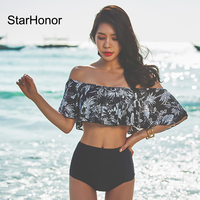 StarHonor Women Sexy Off The Shoulder Floral Print Flounce Bikini Set Swimsuit Bathing Suit Biquinis Maillot
