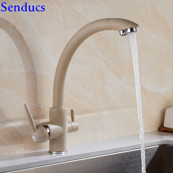 Senducs Oatmeal Water Filter Kitchen Faucet Dual Handle Kitchen Sink Faucet Quality Solid Brass Kitchen Filter Mixer Tap