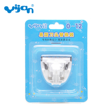 Electric Hair Trimmer Ceramic Replacement Head for Yijan HK888S HK85S T610S HK288S HK65 HK500A HK668T HK818 HK928 HK610 A2