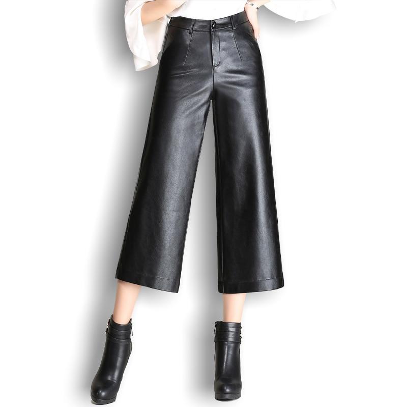 Wide     leg     pants   female new PU leather   pants   autumn and winter wear large size loose skirt   pants   casual nine feet big   pants