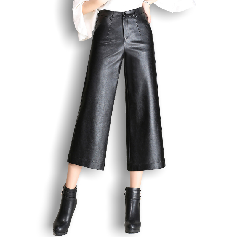 Wide leg pants female new PU leather pants autumn and winter wear large size loose skirt pants casual nine feet big pants 2017 spring and summer new fashion trend splicing hole straight jeans large size loose wide leg nine points pants burr hl0018