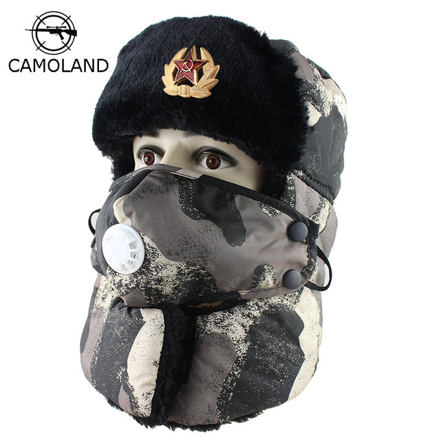 69709beb0f7 Soviet Badge Men Women Russia Ushanka Bomber Hats Pilot Trapper Trooper Hat  Winter Faux Fur Earflap Anti-haze mask Men Snow Caps