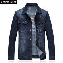 Street Clothing 2019 Spring New Men's Large Size Letter Embroidered Denim Jacket Fashion Casual Jean Coat Male Brand 5XL6XL(China)