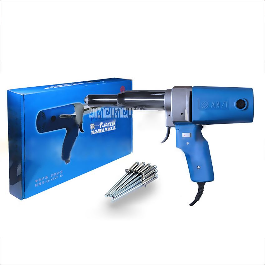 цена на NEW Arrival P1M-SA3-5 Electric Rivet Gun 220v / 50HZ 400W Electric Riveter Gun Riveting Tool Pull Nail Gun 7000N 23MM Work Trip