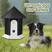 كلب بالموجات مكافحة نباح الياقات الكلب توقف لا النباح تدريب مدرب مبيد الهواء إمدادات جهاز إسقاط الشحن