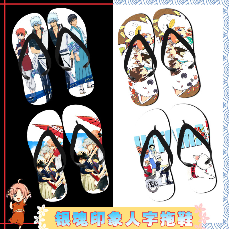 GINTAMA Sakata Gintoki flip-flops shoes Cosplay Cartoon character Kagura flip-flops summer Indoor non-slip bathroom slippers