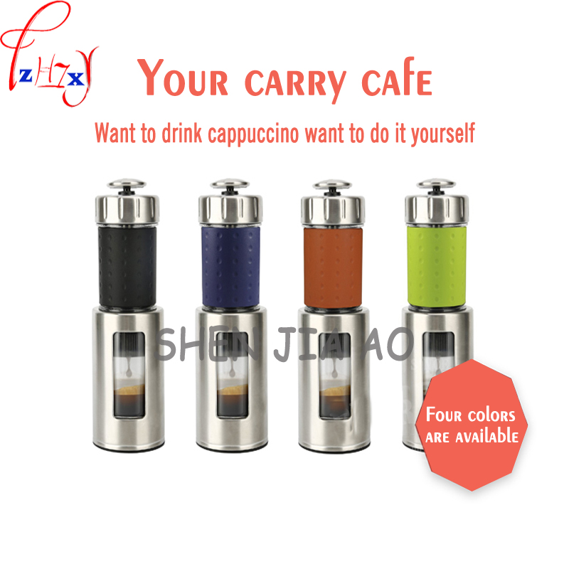 1pc Multi-function mini-portable manual Italian coffee machine portable simple manual ice-cream coffee machine kitogfcp333bogfog20 value kit coffee pro multi function toaster oven with multi use pan ogfog20 and coffee pro home office 12 cup coffee maker ogfcp333b