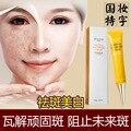 35g Whitening Moisturizing Pay cream Repair Face Blemish Clear spot sunburn chloasma Acne Brighten Compact Tender Freckle cream