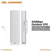 COMFAST 300 Мбит/с роутер мост WiFi роутер Открытый CPE беспроводной ретранслятор открытый WiFi ретранслятор для широкодиапазонной IP камеры проект
