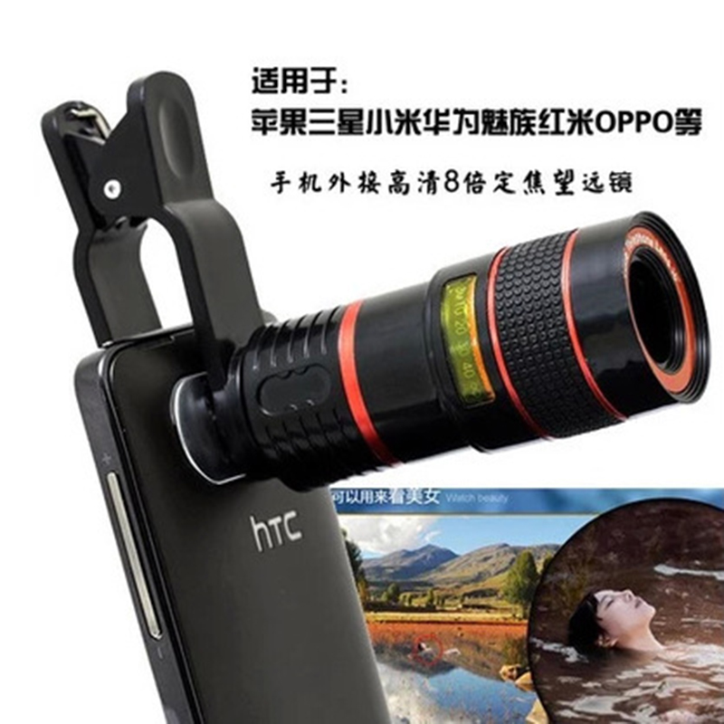 Applicable to mobile phone clip 8 times telescope Universal 8X telephoto external lens Universal mobile phone lens in Mobile Phone Lens from Cellphones Telecommunications